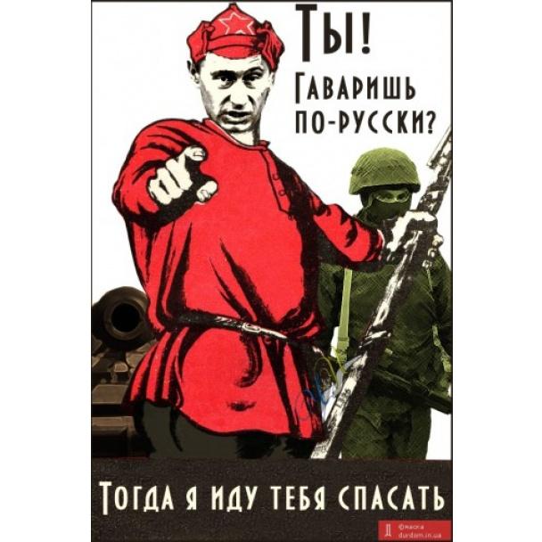 Россия тренирует боевиков и террористов в лагере в Ростовской области для войны на Донбассе - Цензор.НЕТ 5641