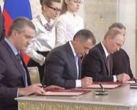 Полный текст договора о вхождении Крыма и Севастополя в состав РФ