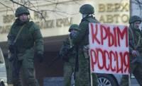 В Ялте похитили украинского разведчика