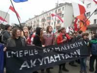Сегодня в Минске судят активистов, участвовавших в акции в День Воли