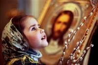 Тайны христианской Пасхи