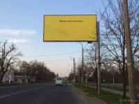 «Жизнь бьет больно...» В Одессе появились билборды с намеком