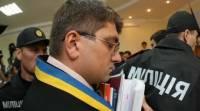 Если верить источникам, судья Киреев задержан. Дальнейшую его участь будет определять суд