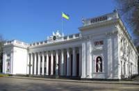 Одесский суд запретил проведение митингов возле мэрии