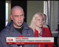 Силовика, издевавшегося над Гаврилюком на лютом морозе, отпустили под домашний арест