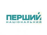 Дебаты кандидатов в президенты Украины начнутся на Первом национальном в конце апреля