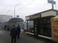 В Киеве демонтируют азаровские МАФы