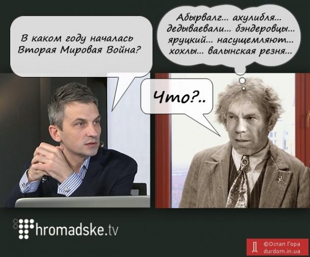 Ситуация с правами человека в Крыму сейчас хуже, чем при СССР. Даже тогда людей тайно не похищали и не убивали, - Джемилев - Цензор.НЕТ 9179