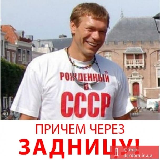 Интеллект и фотогеничное лицо Царева не остались без внимания ...