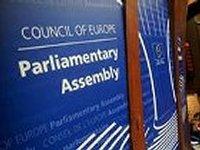 Российские депутаты сбежали с заседания ПАСЕ, на котором Россию могут лишить полномочий