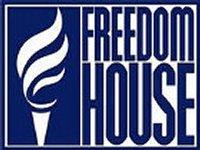 Freedom House не увидел в Украине никаких проявлений экстремизма
