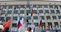 Армия юго-востока выдвинула ультиматум Луганскому облсовету