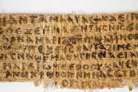 Папирус с упоминанием жены Иисуса признан оригиналом