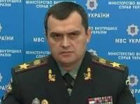 Захарченко «всплыл» на пресс-конференции Януковича и заявил о готовящихся провокациях