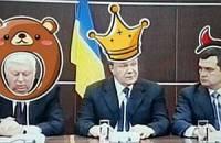 Руки «фотожаберов» добрались до ростовской троицы – Януковича, Пшонки и Захарченко
