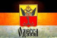 Одесский Антимайдан провозгласил на территории области республику и призывает жителей к восстанию