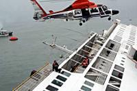 Число пропавших без вести при крушении парома у берегов Южной Кореи увеличилось почти до 300