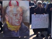 Под стенами НБУ собралась недовольная толпа за отставку Кубива