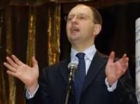 Яценюк пообещал амнистию тем сепаратистам, которые добровольно сложат оружие