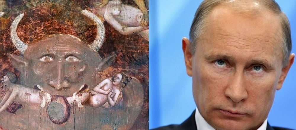 Путін Сатана