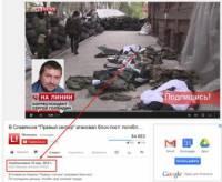Украинская правда обвинила Lifenews в подтасовке, а журналист Шарий Украинскую правду - в неосведомленности