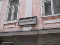 Это мы умеем. Киевляне умудрились загадить даже «самую фантастическую» улицу столицы