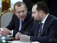 Клюева, Пшонку и Арбузова объявили в международный розыск