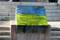 В Австрии мемориал советским воинам разрисовали в цвета украинского флага. Москва люто возмутилась