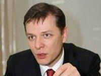 Ляшко утверждает, что начальника Мариупольской милиции выкупил за $200 тыс. брат донецкого губернатора