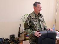 «Стрелок» силой задвинул руководство Донецкой народной республики /СМИ/