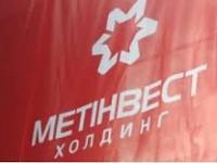 Вслед за Мариуполем «Метинвест» создает народные дружины из своих работников в Енакиево, Макеевке, Авдеевке и Харцызске