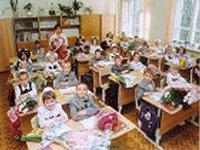 В киевских школах учатся уже шесть детей из Славянска