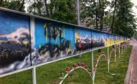 В Днепропетровске неизвестные вандалы разрисовали аллею Героев Майдана