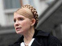 Тимошенко предлагает провести круглый стол единства в Донецке