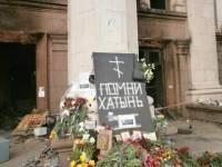 Воспитание ненависти. Клиника и анамнез Одессы