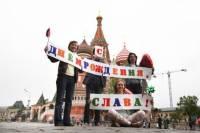 На день рождения Вакарчука фанаты «Океана Эльзы» организовали флешмобы от Шанхая и Уфы до Минска и Одессы