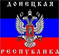 Ребята из Донецкой народной республики уже написали свою конституцию