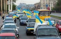 В колыбели украинского казачества прошел невероятный парад вышиванок и флагов