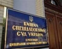 Сексуальную ориентацию отнесли к перечням признаков, по которым не может быть ограничений в Украине