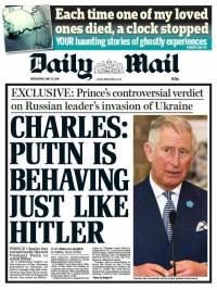 Путин делает почти то же, что делал Гитлер /принц Чарльз/