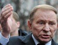 Кучма: В «Донецкой криминальной республике» предлагается национализацию провести. Хана Донецкой области будет