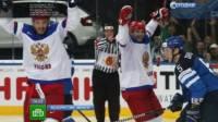 Россияне стали чемпионами мира по хоккею