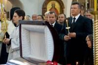 Похороны Януковича