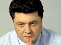 Победа на выборах обошлась Порошенко в 90 млн гривен