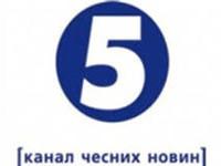 Порошенко не намерен отказываться от «5 канала», но обещает, что он не превратится в «Первый национальный»