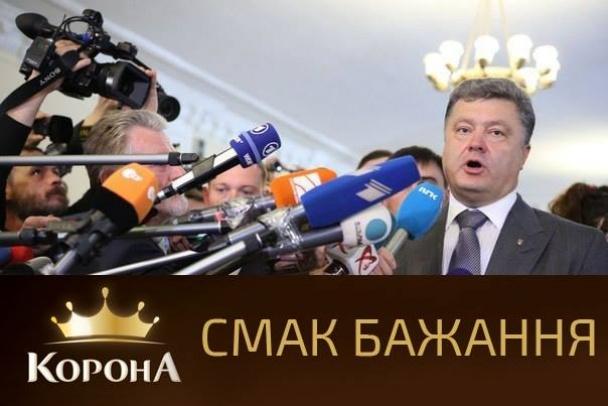 https://s.fraza.ua/images/2014/05/27/%D0%B95.jpg