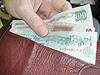 Средняя зарплата за апрель выросла на 40 гривен
