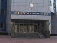Киевская прокуратура открыла уголовные производства в отношении Лукаш и Портнова