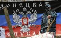 Донецкие перспективы: мировой опыт непризнанных государств