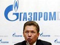 «Газпром» готов рассмотреть возможность снижения цены на газ для Украины